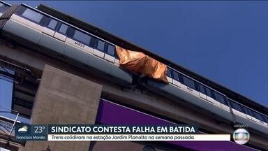 Sindicato contesta colisão entre trens na estação Jardim Planalto - Relatório diz que acidente foi causado por falha humana. Linha Prata já registrou sete falhas neste ano.