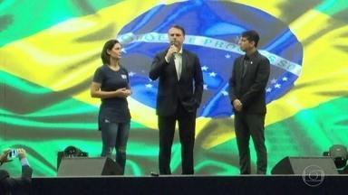 Jair Bolsonaro fala sobre manifestações pró-governo pelo país - Os presidentes do STF, do Senado e da Câmara dos Deputados não quiseram comentar os atos.