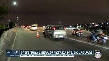 Prefeitura libera segunda pista da ponte do Jaguaré - Pista sentido centro-bairro foi liberado apenas para veículos leves.