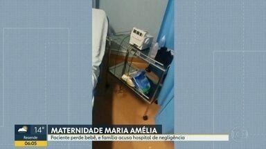 Paciente perde bebê em maternidade que falta o básico - Na maternidade Maria Amélia, mãe perde o filho após ir duas vezes e não receber atendimento. Falta até gaze. Família acusa o hospital de negligência.