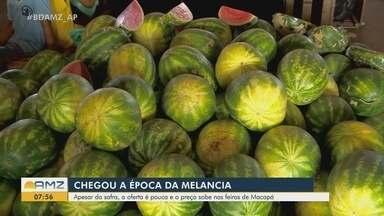 Safra da melancia aumenta demanda e oferta da fruta nas feiras de Macapá - Ainda no começo, produção é alta e preço tem ficado acima da média, reclamam consumidores.
