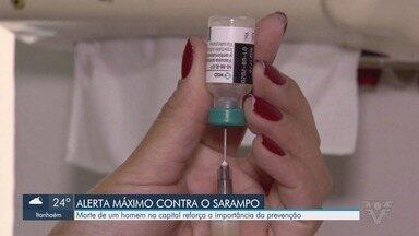 Morte na capital aumenta preocupação com o sarampo na Baixada Santista - Em toda a região, são 36 casos confirmados da doença, cinco deles em Guarujá.