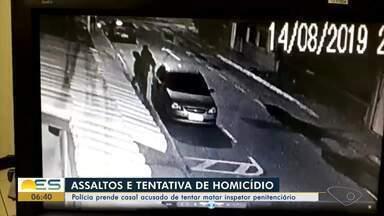 Casal é preso após balear agente penitenciário em tentativa de assalto em Vila Velha, ES - De acordo com a Polícia Civil, Pâmela Loureiro e José Lucas Pereira tentaram assaltar agente e acabaram atirando no braço da vítima. Caio Vinícius Zucon está foragido.