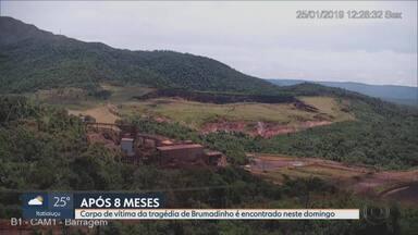 Brumadinho: técnico de operações da Vale é a 250ª vítima encontrada sob a lama - Luciano de Almeida Rocha era técnico de operações da Vale; o corpo dele foi encontrado a cerca de 2 metros de profundidade na lama que vazou do rompimento da barragem, em 25 de janeiro.