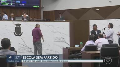 Projeto 'Escola Sem Partido' é aprovado na Câmara Municipal de BH - Sessão foi realizada com galerias e tribunas fechadas.