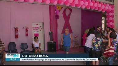 Cachoeiro, no ES, tem atendimento de graça em ação do Outubro Rosa - Ação acontece no Centro de Saúde.
