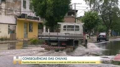 Número de pessoas que deixam suas casas por causa das chuvas no ES passa de 600 - Por conta das chuvas durante a semana no Espírito Santo duas pessoas morreram e doze ficaram feridas.