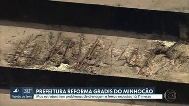 Obras nos gradis do Minhocão completam 1 mês - Há pelo menos 11 meses a prefeitura sabe que o Elevado João Goulart tem problemas estruturais, como ferros expostos e de drenagem.