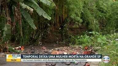 Temporal deixa uma mulher morta na Grande SP - Um homem também está desaparecido em Ferraz de Vasconcelos.