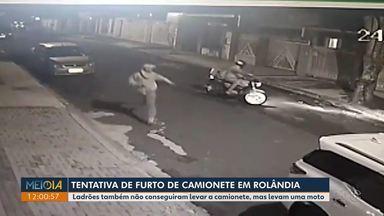 Bandidos tentam furtar camionete, não conseguem e acabam levando moto de entregador - Câmeras de segurança flagraram a ação em Rolândia. Outra ação também foi registrada em Cambé.
