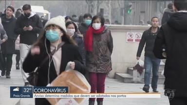 Anvisa determina medidas que devem ser adotadas para evitar coronavírus nos portos - Vírus já matou mais de cem pessoas na China e tem casos registrados em outros países.