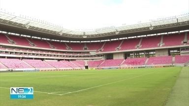 Seleção Brasileira vai abrir eliminatórias da Copa na Arena de Pernambuco - Jogo ocorrerá em março e o time enfrentará a Bolívia
