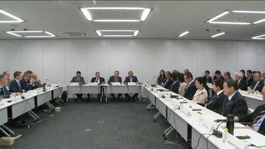 No Japão, acontece mais uma reunião para avaliar os preparativos para os Jogos Olímpicos de Tóquio - No Japão, acontece mais uma reunião para avaliar os preparativos para os Jogos Olímpicos de Tóquio