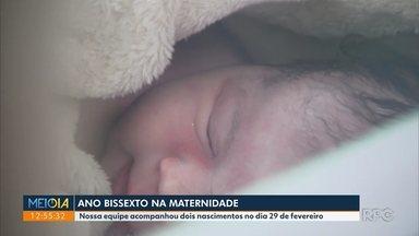 Bebês nascem no dia 29 de fevereiro - Nossa equipe acompanhou dois nascimentos em uma maternidade de Curitiba.