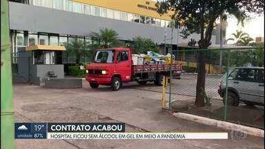 Hospital do Guará está sem álcool em gel - O contrato da empresa que presta serviço acabou e ela recolheu álcool, recipientes de álcool em gel e até lixeiras.