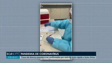 Casos de Covid-19 passam a ser confirmados por meio de teste rápido e teste clínico no PR - Laboratório de Cascavel recebe equipamentos e poderá fazer três mil testes nos próximos meses. resultado do exame deve sair em 24 horas.
