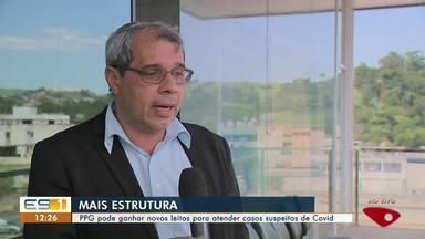 Pronto-atendimento Paulo Pereira Gomes, em Cachoeiro de Itapemirim, ES, pode ganhar leitos - A estrutura será para atender casos suspeitos de Covid-19.