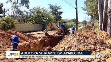 Adutora se rompe e compromete abastecimento de água em Aparecida Goiânia - Técnicos trabalham para fazer os reparos. A previsão é que o fornecimento de água volte gradualmente ao longo do fim de semana.
