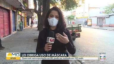 Quem for flagrado sem máscara na capital vai ser multado - Lei começou a valer nesta terça-feira.