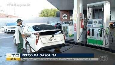 Reajuste no preço da gasolina está previsto para agosto - Reajuste no preço da gasolina está previsto para agosto