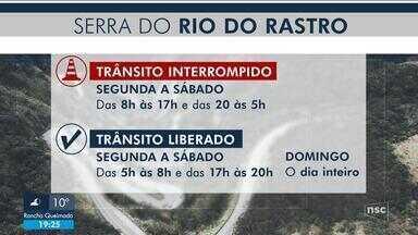 Serra do Rio do Rastro terá bloqueio no trânsito para obras - Serra do Rio do Rastro terá bloqueio no trânsito para obras