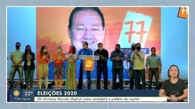 Solidariedade oficializa candidatos em convenção em Campo Grande - Solidariedade oficializa candidatos em convenção em Campo Grande