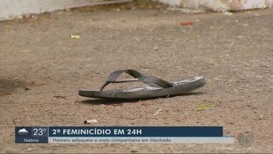 Mulher morre após ser esfaqueada durante discussão em praça de Machado - Mulher morre após ser esfaqueada durante discussão em praça de Machado