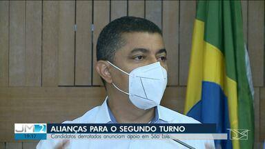 Candidatos derrotados no 1º turno declaram apoio para o 2º turno em São Luís - Bira do Pindaré declarou apoio a Duarte Jr.