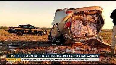 Após perseguição, motorista capota carro carregado com cigarros - Caso ocorreu na tarde de quinta-feira (29), na BR-163 entre Toledo e Guaíra. O homem foi projetado para fora do veículo e precisou ser levado ao hospital.