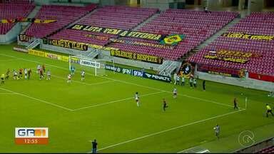 Salgueiro perde chance de classificação no Pernambucano em partida contra o Sport - Emerson Rocha comenta o desempenho do time na partida realizada na noite de segunda (10) na Arena Pernambuco.