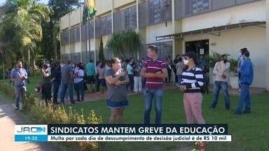 Servidores da Educação protestam em frente da PGE, em Rio Branco - Servidores da Educação protestam em frente da PGE, em Rio Branco
