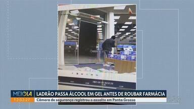 Ladrão passa álcool em gel antes de roubar farmácia em Ponta Grossa - A polícia conseguiu prender o homem