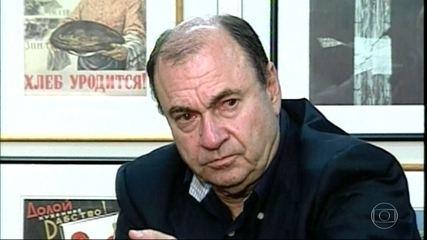 Ex-prefeito César Maia e filho dele, Rodrigo Maia, também serão investigados pelo STF