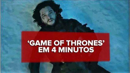 'Game of Thrones': relembre as sete temporadas em três minutos e meio