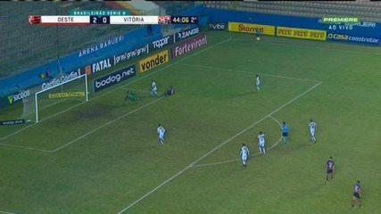 Veja os melhores momentos de Oeste 3 x 0 Vitória