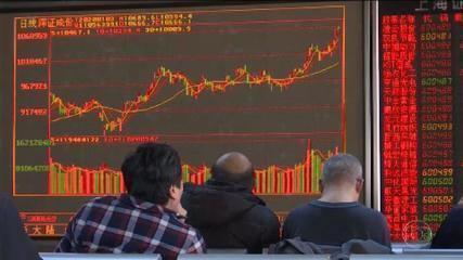Após ataque americano, bolsa europeia abre em queda e o preço do petróleo dispara