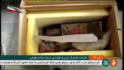 EUA integram investigação da queda do avião ucraniano no Irã