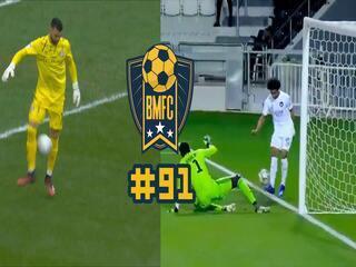 BMFC #91: Chuva de gols contra de goleiros e pintura sem ângulo na sede da próxima Copa