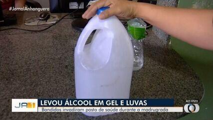 Ladrões furtam álcool gel, máscaras e luvas, em posto de saúde de Goiânia