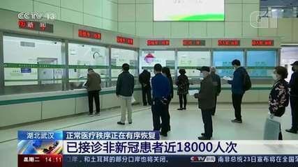 Província chinesa de Hubei começa a encerrar sua quarentena