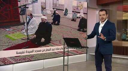 Muçulmanos celebram fim do ramadã com distanciamento