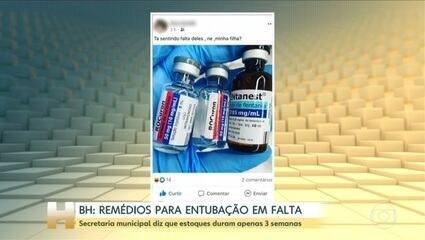 Faltam anestésicos e medicamentos para entubação de pacientes em Belo Horizonte