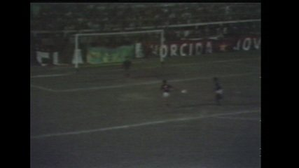 Na partida entre Flamengo e Goytacaz em 1983, Bebeto marcou o primeiro gol como profissional