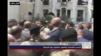 Dezesseis funcionários do porto de Beirute são detidos na investigação sobre explosão