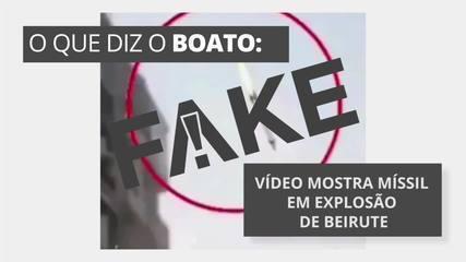 É #FAKE vídeo que mostra míssil em explosão em Beirute