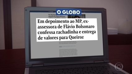 MP denuncia Flávio Bolsonaro e Fabrício Queiroz por esquema da 'rachadinha' na Alerj