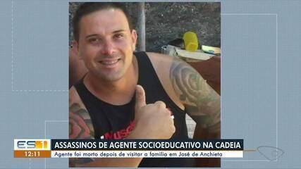 Polícia prendeu três suspeitos de matar agente socioeducativo na Serra