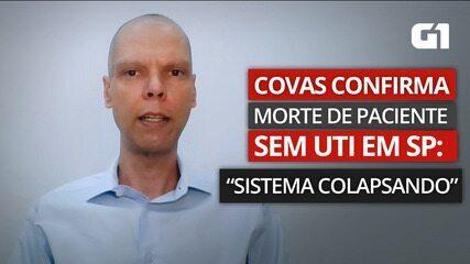 Covas confirma 1ª morte na fila por leito em SP e diz que lockdown na cidade é 'inviável'