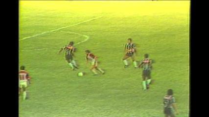 Atlético-MG 1 x 2 Pouso Alegre, em 1990