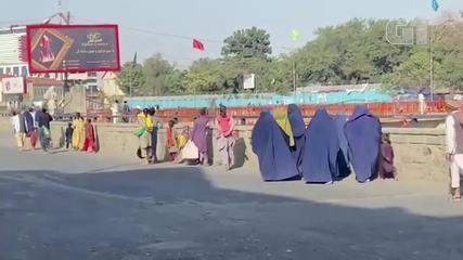 VÍDEO: A situação dentro de Cabul, sitiada pelo Talibã, em 15 de agosto de 2021.